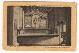 Héliogravure Pelliculée Imprimée Sur Carton ?/Orthodoxe/Palestine/Jérusalem/The Saint Sepulchre/Vers 1880  GRAV274 - Other