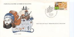 PORTUGAL  MADEIRA  -  1981 The Discovery Of The Island Madeira, 1419     FDC2315 - FDC
