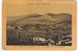 Héliogravure Pelliculée Imprimée Sur Carton ?/Orthodoxe/Palestine/Jérusalem/St John Of The Desert /Vers 1880  GRAV275 - Other