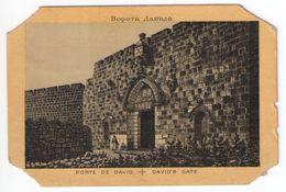 Héliogravure Pelliculée Imprimée Sur Carton ?/Orthodoxe/Palestine/Jérusalem/David's Gate  /Vers 1880  GRAV276 - Other