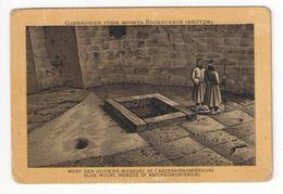 Héliogravure Pelliculée Imprimée Sur Carton ?/Orthodoxe/Palestine/Jérusalem/Olive Mount , Ascension /Vers 1880   GRAV277 - Other