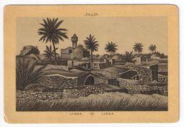 Héliogravure Pelliculée Imprimée Sur Carton ?/Orthodoxe/Palestine/Jérusalem/ LYDDA/Vers 1880   GRAV279 - Other
