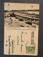 DOPISNICA    BEOGRAD  1956. - Storia Postale