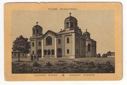 Héliogravure Pelliculée Imprimée Sur Carton ?/Orthodoxe/Palestine/Jérusalem/Russian Convent/Vers 1880   GRAV280 - Other
