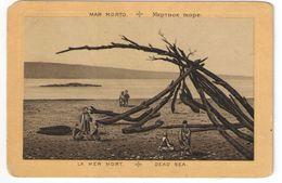 Héliogravure Pelliculée Imprimée Sur Carton?/Orthodoxe/Palestine/Jérusalem/Dead Sea /Vers 1880       GRAV284 - Other