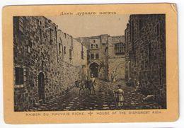 Héliogravure Pelliculée Imprimée Sur Carton?/Orthodoxe/Palestine/Jerusalem/House Dishonest Rich/Vers 1880       GRAV288 - Other