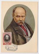CARTE MAXIMUM CM Card USSR RUSSIA Literature Writer Shevchenko Ukraine Painter RARE - 1923-1991 USSR
