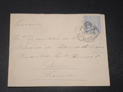 PORTUGAL - Enveloppe De Lisbonne Pour La France En 1896 - L 10620 - Lettres & Documents
