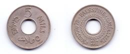 Palestine 5 Mils 1934 - Israel