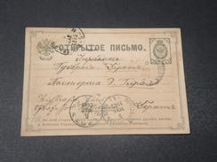 RUSSIE - Entier Postal En 1883 - L 10625 - 1857-1916 Empire