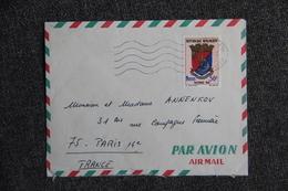 Lettre De MADAGASCAR ( TAMATAVE) Vers FRANCE ( PARIS) - Madagaskar (1960-...)