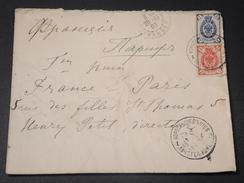 RUSSIE - Enveloppe Pour La France En 1903 , Affranchissement Bicolore - L 10627 - 1857-1916 Imperium