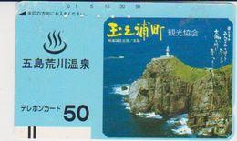 JAPAN - FREECARDS - 330-2113 - FRONTBAR - BARCODE - LIGHTHOUSE - Japon