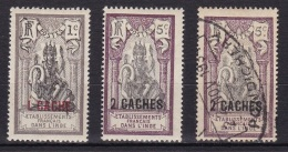 Inde  N°59*, 60* 60 Ob - India (1892-1954)