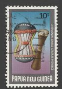 Papua New Guinea Scott # 604, 10t Multicolored (1984) Ceremonial Shield, Used - Papoea-Nieuw-Guinea