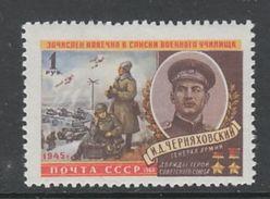 TIMBRE NEUF D'U.R.S.S. - HOMMAGE AU GENERAL I. D. TCHERNIAKHOVSKI N° Y&T 2279 - Militaria