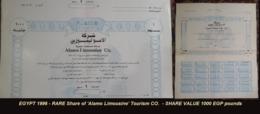 EGYPT 1996 - RARE Share Of 'Alamo Limousine' Tourism CO.  - SHARE VALUE 1000 EGP Pounds - Toerisme