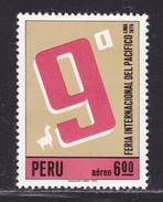 PEROU AERIENS N°  407 ** MNH Neuf Sans Charnière, TB  (D3035) - Pérou