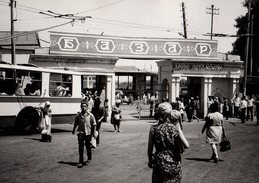Photo Originale Buchara - B A 3 A P - 1975 - Places
