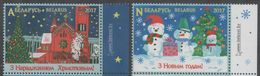 BELARUS, 2017, MNH, CHRISTMAS, SNOWMEN, CHURCHES,2v - Christmas