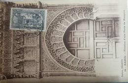 O) 1925 MOROCCO, POSTAL CARD. ANDALUSIAN MOSQUE, XF - Morocco (1956-...)