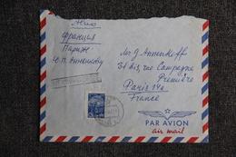 Lettre Recommandée De RUSSIE  Vers FRANCE - 1923-1991 USSR