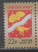 RUSSIA, 2017, MNH, COAT OF ARMS, OREKHOVO-ZUYEVO, BIRDS,  1v - Stamps