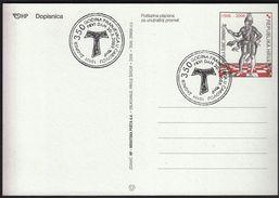 Croatia Cakovec 2009 / 350 Years Of The Franciscans In Cakovec - Croacia