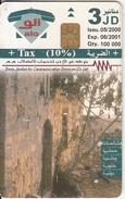 JORDAN - Umm Qais 5, 05/00, Used - Jordan
