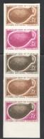 1966 Musée National Tchadien - 25fr Hache à Gorge   Bande De 5 Essais De Couleurs ** - Chad (1960-...)