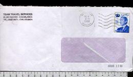 C2079 MAROC Postal History 1998 6 (m) - Marocco (1956-...)