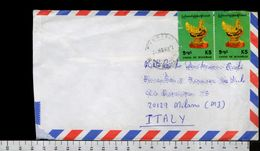C2094 UNION OF MYANMAR Postal History BROKEN (m) - Myanmar (Burma 1948-...)