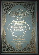 ISLAM ARABIC Hasiyetu'l Multeka  Halebi Facsimile - Old Font - - Books, Magazines, Comics