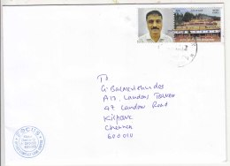 Used Cover, Rumtek Monastery, Buddhism, My Stamp 2017, - Buddhism