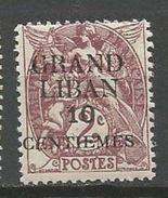 GRAND LIBAN N° 1 NEUF* TRACE DE CHARNIERE TB / MH - Gran Libano (1924-1945)