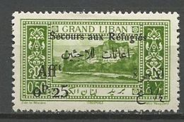 GRAND LIBAN N° 64 NEUF* TRACE DE   CHARNIERE TTB / MH - Gran Libano (1924-1945)