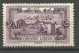 GRAND LIBAN N° 72 NEUF*  CHARNIERE TB / MH - Gran Libano (1924-1945)