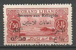 GRAND LIBAN N° 68 NEUF*  TRACE DE CHARNIERE TTB / MH - Great Lebanon (1924-1945)