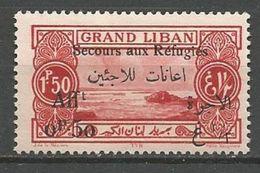 GRAND LIBAN N° 68 NEUF*  TRACE DE CHARNIERE TB / MH - Great Lebanon (1924-1945)