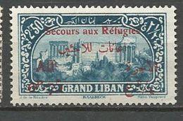 GRAND LIBAN N° 70 NEUF*  TRACE DE CHARNIERE MANQUE DE GOM / MH - Gran Libano (1924-1945)