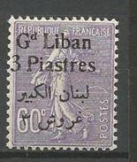 GRAND LIBAN N° 34 NEUF** LUXE SANS CHARNIERE / MNH - Great Lebanon (1924-1945)