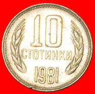 √ 1300 YEARS: BULGARIA ★ 10 STOTINKI 1981! UNCOMMON! LOW START ★ NO RESERVE! - Bulgarie