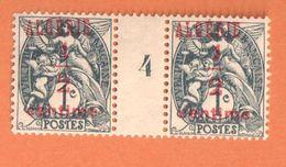 4189 ALGERIE Blanc Yv 1   1/2 C Sur 1c Gris Noir Millésime 4 SANS Charnière - Algérie (1924-1962)