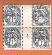 4190 ALGERIE Blanc Yv 2   1c Gris Noir Millésime 4 Bloc De 4    Charnières Timbres Supérieurs   Millésime  SANS Charnièr - Algérie (1924-1962)