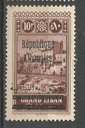 GRAND LIBAN N° 108 NEUF*  CHARNIERE  / MH - Neufs