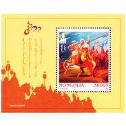 Mongolia 2006  Unusual Genghis Khan Emperor Silk Miniature Sheet - Mongolei
