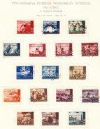 CROATIA - JUGOSLAVIA - SPLIT  LOCAL Issue On NDH Stamps - Used - 1945 - RARE - Croatia