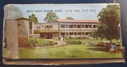 HOTEL MOTEL INN PENSION MOTOR HOUSE RESIDENCE SHAVEI ZION BEIT HAVA MATCHBOX MATCH BOX JERUSALEM TEL AVIV ISRAEL - Matchboxes