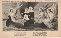 17 /1 2 / 386  -    CONGRÉGATION  DES  SOEURS  DE  SAINT  PAUL  -  CHARTRES  ( 28 )  - - Chartres