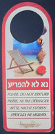 HOTEL MOTEL INN PENSION MOTOR HOUSE RESIDENCE AMERICANA CLEAN MY ROOM DONT DISTURB SIGN EILAT TEL AVIV JERUSALEM ISRAEL - Hotel Labels